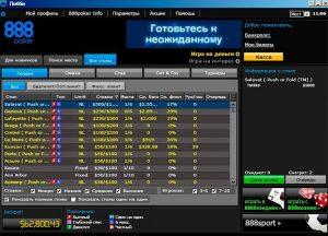 Клиент 888 Poker в браузере